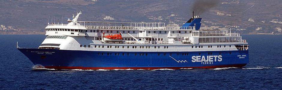 Κύθηρα – Ταξιδιωτικός Οδηγός – Ελλάδα