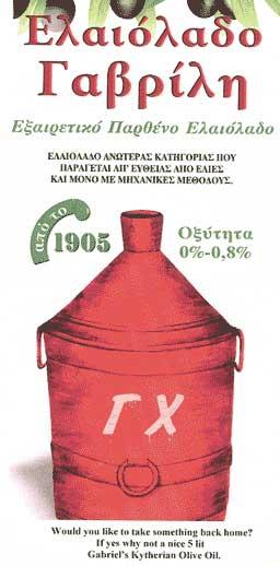 Olivenöl Gabriel Charos | Livadi