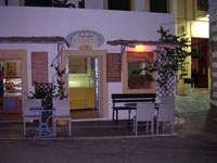 Cafe - Snack Bar Skalatera   Chora