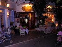 Kafenion Veggera Chora