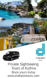 Private guided tours on Kythira
