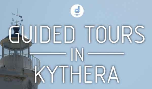 Geführte Bustouren in Kythira