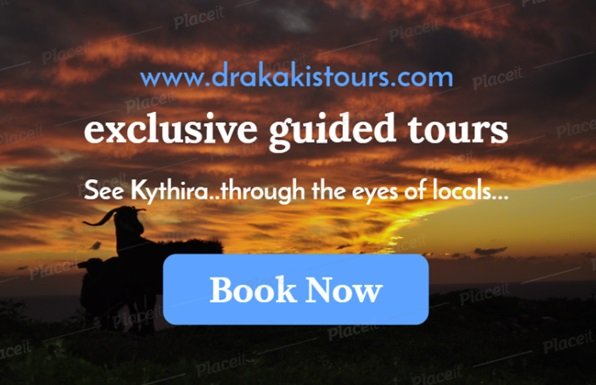 Guided Tours Kythira