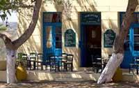 Kafenion Ouzeri Theodoros | Aroniadika