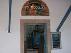 Fish Tavern Korali | Avlemonas