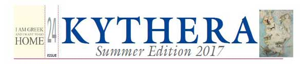 Kythera Summer Edition 2017
