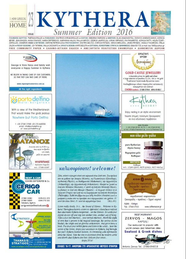 (Deutsch) Kythira Tourist Paper