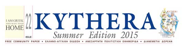 Kythera Summer Edition 2015