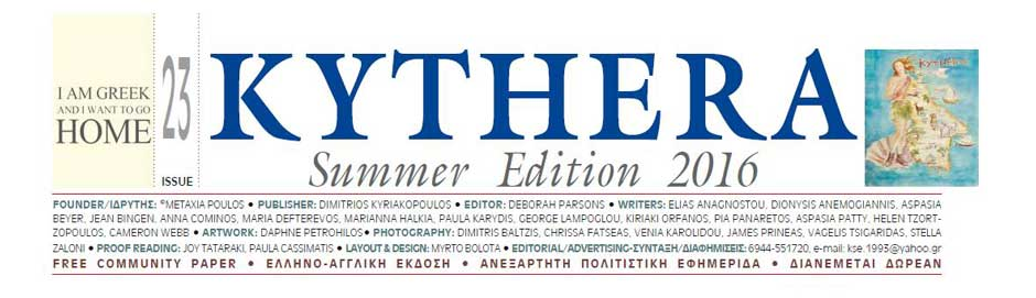 Kythira Summer Edition