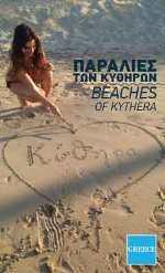 Kythira Strände Beaches