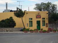 Tavern Maro | Aroniadika