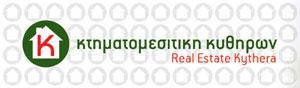 Real Estate Kasimatis, Kythira Island
