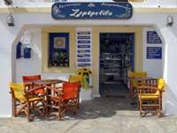Cafe Sempreviva | Agia Pelagia