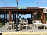 Tavern Thea Thalassa