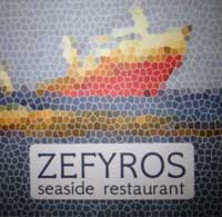 Seaside Tavern Zefyros | Diakofti
